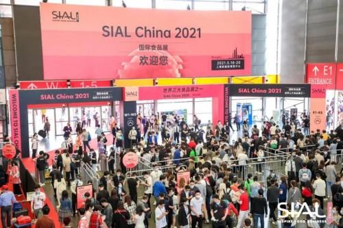 回顾SIAL中食展在中国22年历史 展望SIAL国际食品展更辉煌的未来