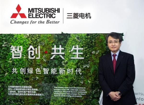 剑指智能化绿色制造 三菱电机E-JIT示范生产线在京启动
