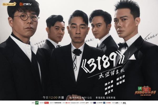 """良品铺子15周年庆 与""""披荆斩棘的哥哥""""共同见证中国力量崛起"""