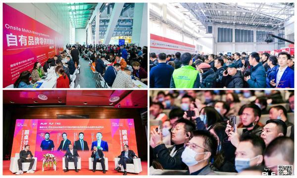 深圳自有品牌展9月10日重新起航