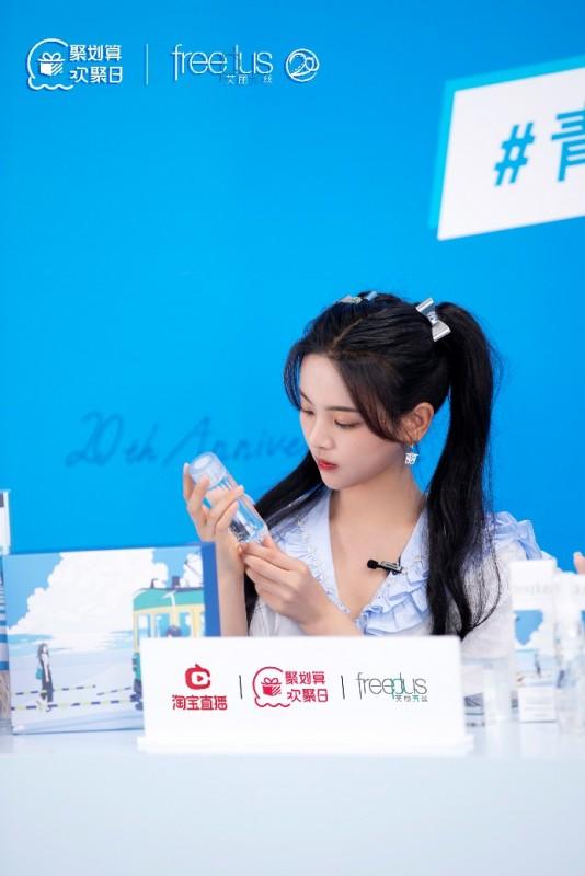 芙丽芳丝20周年限定礼盒上线,召唤青春水润力量