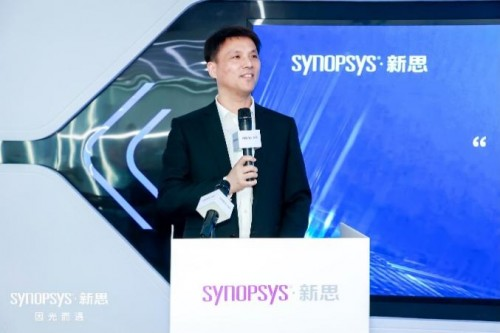 """新思科技举办""""联合创新数字未来""""研讨会 以技术赋能中国数字化进程"""