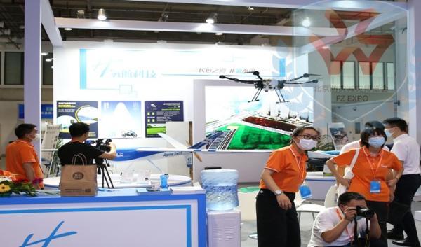 2022年北京国际防灾减灾应急安全产业博览会将在6月召开