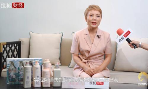 阿道夫总裁李志珍:我们要做就要做到最好,下功夫把产品做到极致!
