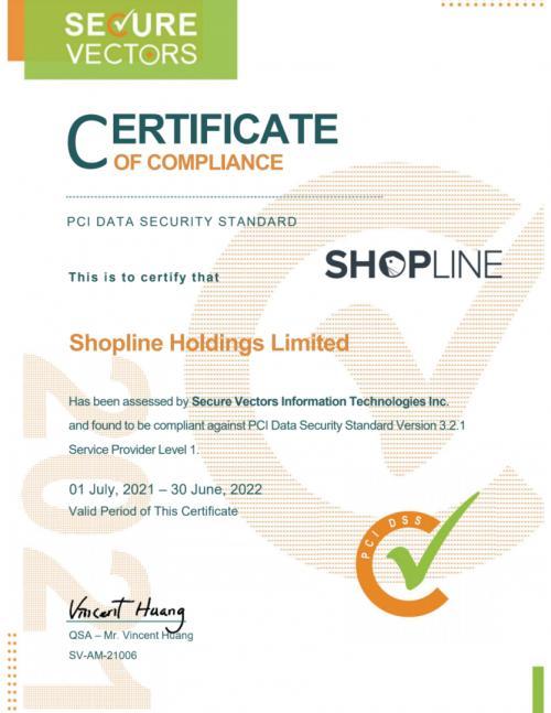 独立站生态策略逐渐完善,SHOPLINE联手Oceanpayment钱海推出直连支付解决方案