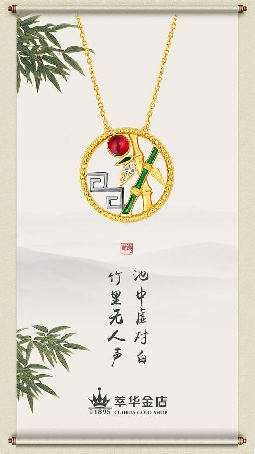 萃华全方位发力,提升百年民族珠宝品牌影响力