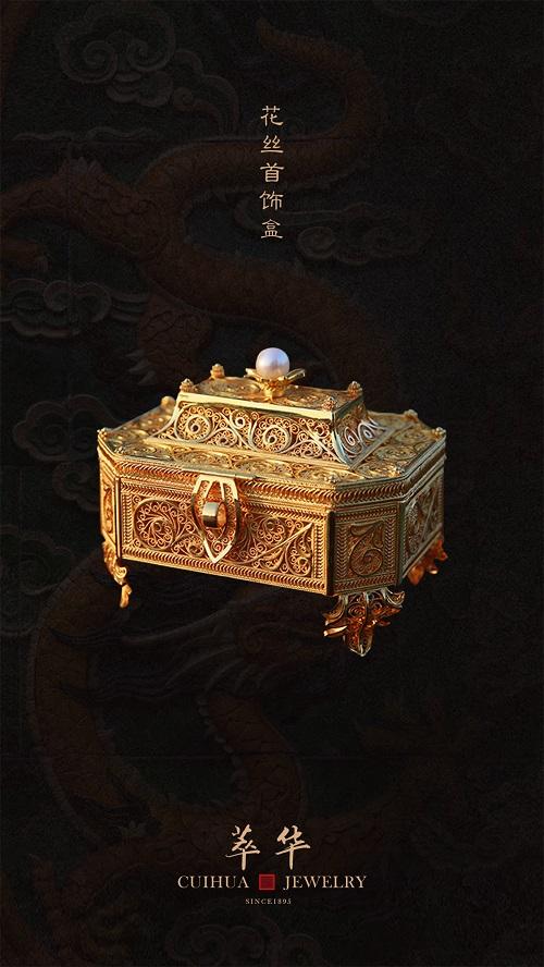 萃华:珠宝业获长期看好,市场潜力不容小觑
