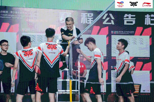 燃力一夏——2021道达尔能源•李宁李永波杯3V3羽毛球赛海口站火热集结
