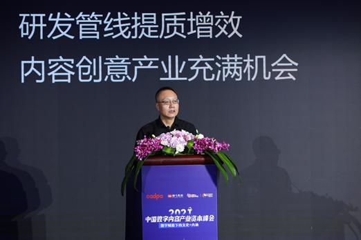 完美世界CEO萧泓:Z世代来临 游戏行业充满机遇与挑战