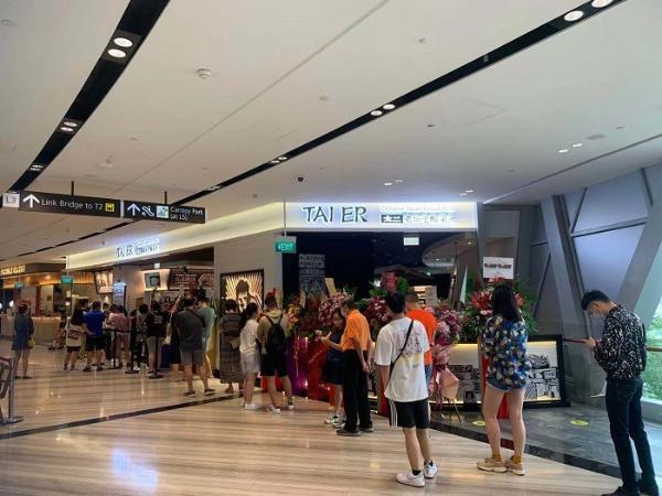 太二酸菜鱼拓展海外市场,新加坡首店开业
