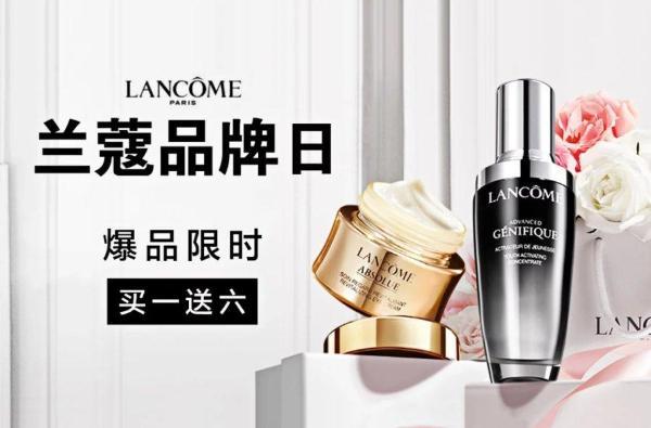 "Z世代成美妆品类消费主力军 ""真快乐""彩妆类热卖"