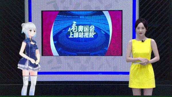 虚拟主播技术助力东京奥运播报,多方位应用于体育、竞技赛事