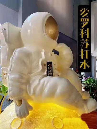 百年苏打水品牌——ALCA爱罗科,老字号焕发新生机