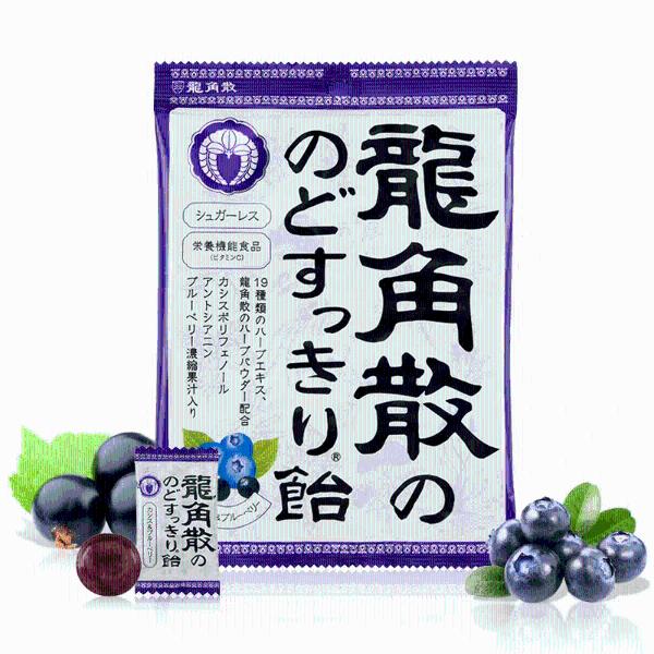 X玖少年团赵磊包中常备 龙角散黑加仑蓝莓润喉糖成夏日护嗓新宠