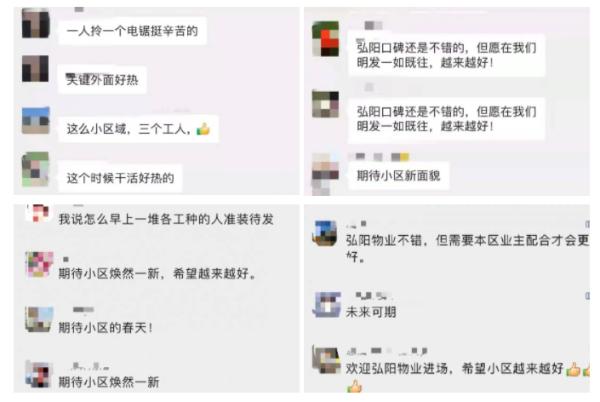 弘阳服务进驻南京40万㎡大盘项目,开启业主美好生活