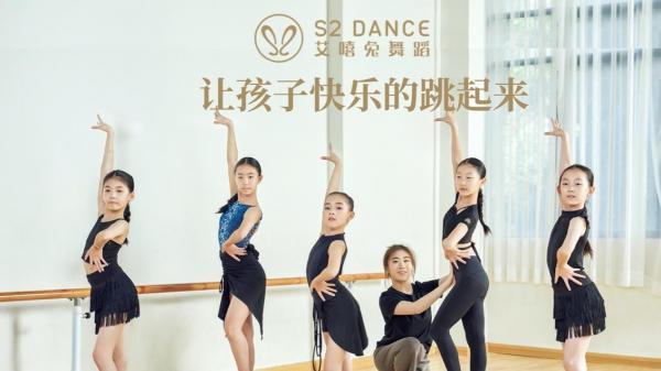艾嘻兔,舞蹈美育创新者,让孩子快乐的跳起来!