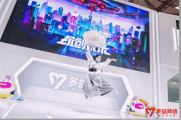 2021ChinaJoy:《神武4》电脑版神武之战冠军联赛风云再起A队勇夺冠军