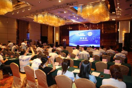 海南自贸港智力运动交流赛新闻发布会暨启动仪式今日隆重召开