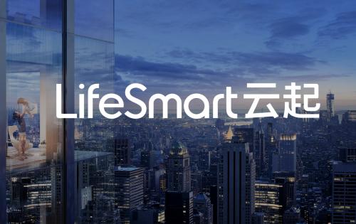 LifeSmart云起又完成新一轮融资, 电源芯片龙头企业矽力杰领投