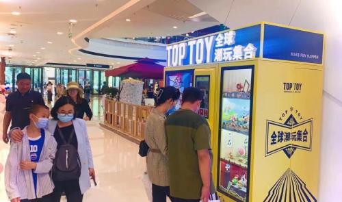 新疆首店来袭,TOP TOY布局西部潮玩市场