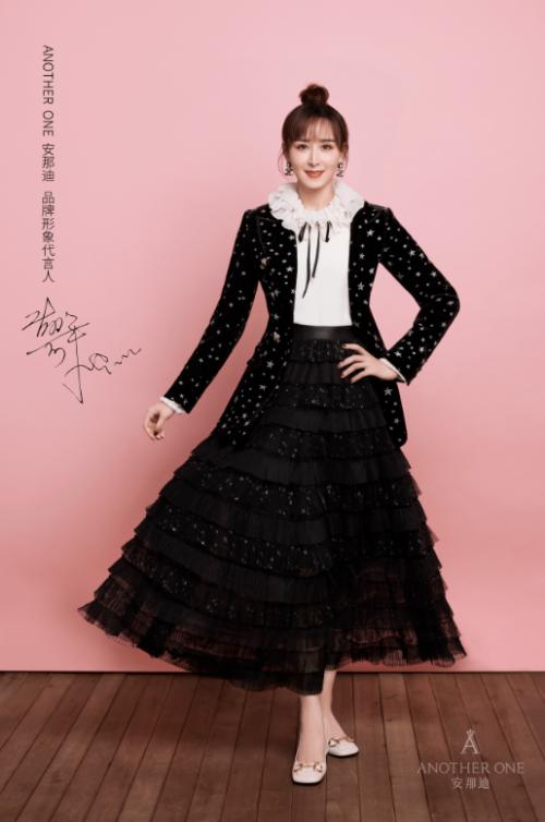 ANOTHER ONE轻奢女装品牌官宣代言人胡静 全新演绎轻奢新装!