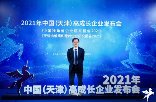 瑞派宠物医院荣登2021中国独角兽企业榜单