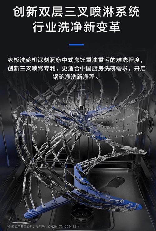 """""""洗锅人""""的翻身大作战,从配置老板洗碗机WB792X开始"""