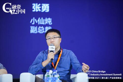 小仙炖荣获融资中国2020-2021年度中国大消费高成长企业TOP10奖项