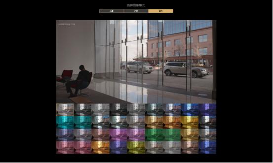 「进可攻退可守」的色彩表现,松下LUMIX S5拍照实测