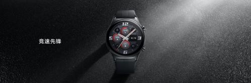 全新荣耀手表GS 3正式发布,8通道心率AI引擎精准高效管理健康生活