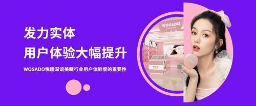 """国货美妆品牌麦格美爆红的背后 也许就是中国制造的""""财富密码"""""""