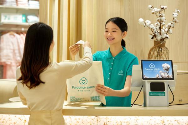 全棉时代邂逅数字化营销:一朵棉花开出多元可能