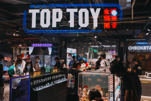 """11店同开、一季开店近三十,TOP TOY如何成为弄""""潮""""儿?"""