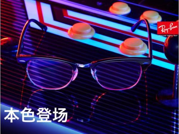 雷朋新一代 #本色登场 活动热潮再启 宋雨琦率性演绎全新短片