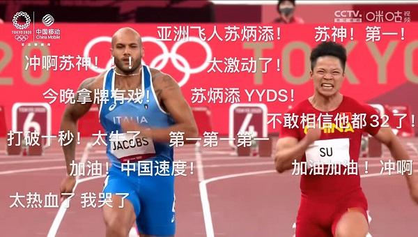 """2020东京奥运会酣战十日,中国移动咪咕全量直播见证""""中国力量"""""""