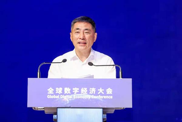 """2021全球数字经济大会 """"5G+""""创新发展论坛成功召开"""