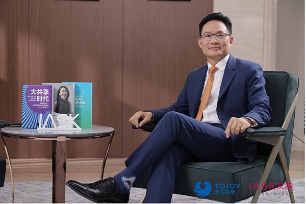 艾问专访天九共享CEO戈峻:如何用大共享赋能时代独角兽?
