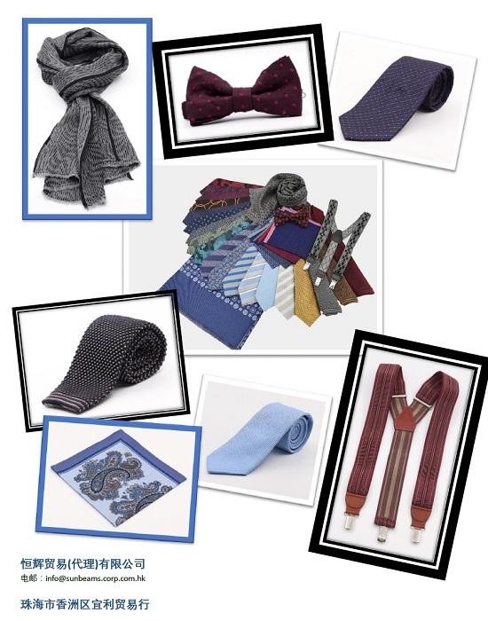 恒辉贸易,意大利奢华的服饰工艺引进者,中国用户的福音