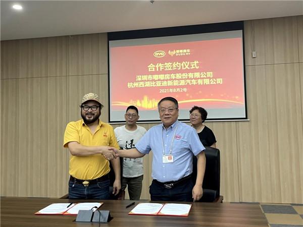 深圳嘟嘟房车携手杭州西湖比亚迪打造高端新能源房车