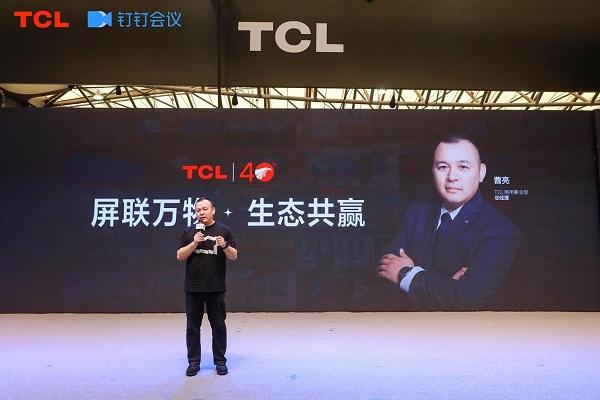 TCL NXTHUB新品亮相UDE,联合钉钉会议为企业数字化赋能提供更好选择
