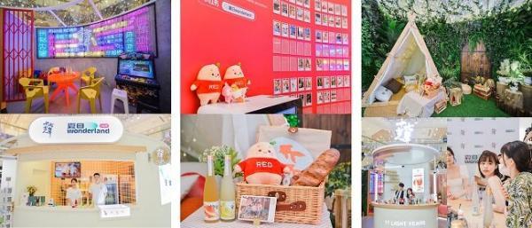 小红书携手新消费品牌玩转夏日场景营销,引领年轻世代夏日生活新风潮
