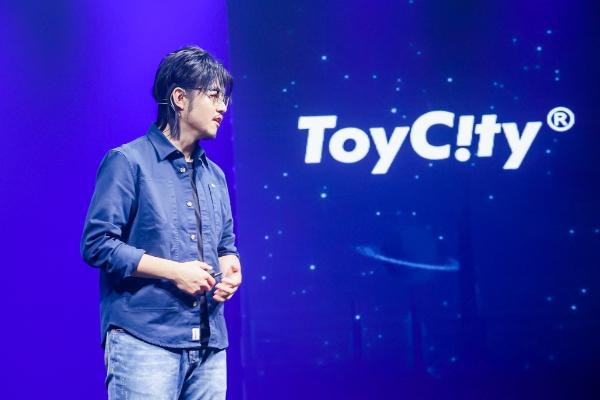 ToyCity玩具城市全新潮玩品类「太空舱」发布会热力召开
