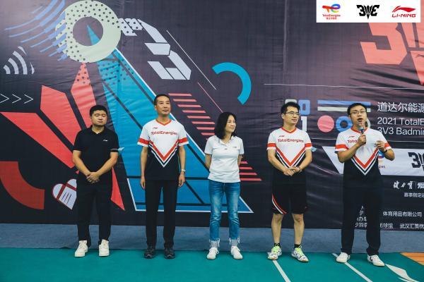 2021道达尔能源·李宁李永波杯3V3羽毛球赛在武汉开打!