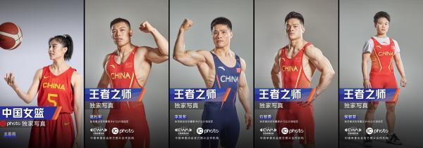 "IC photo奥运计划制胜背后的""武器"""