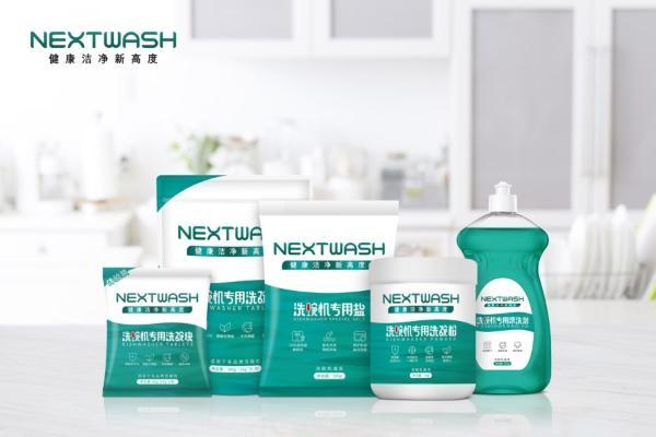 健康洁净新高度,新生态品牌NEXTWASH携两大系列新品即将上市