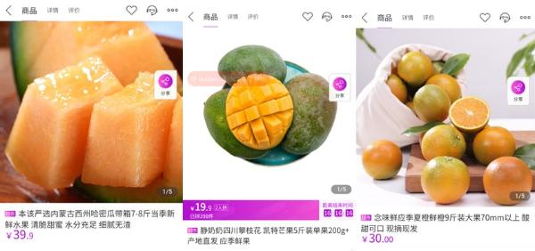 """""""真快乐""""美食福利日 夏末最in的食物色彩来袭"""
