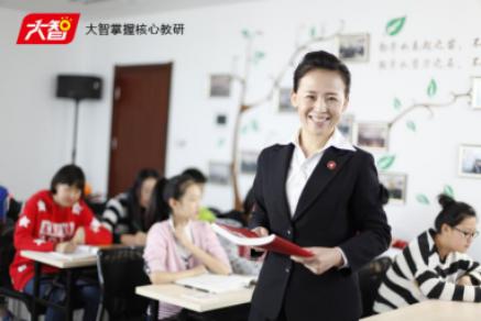 专业成就卓越,大智教育坚持教学质量高品质发展