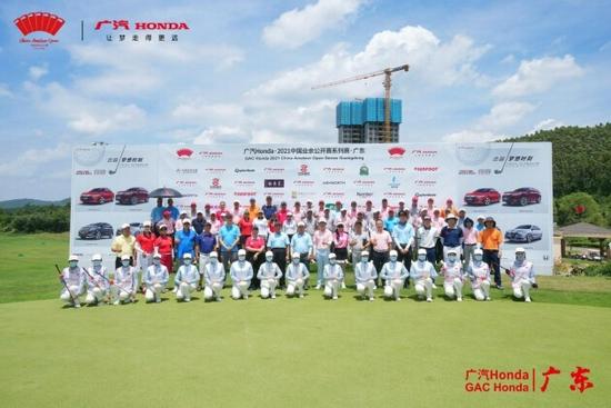"""四""""会""""臻湖,广汽Honda·2021系列赛广东开球"""
