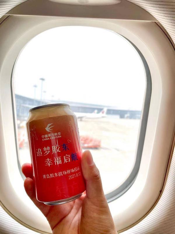 """中国东航胶东机场首航 """"齐鲁文化""""""""青岛元素""""唱主角"""