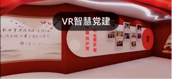 知鸟直播全新升级,AI/VR+直播打造更智能、高效的培训体验